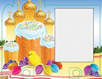 Loose-leaf calendar for Easter