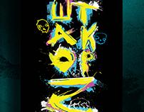 Shtakorz Poster #11 - TYPOSTER