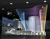 SPIEF exhibition stand