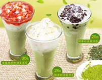 芋道 ﹣ 臺式甜品海报系列
