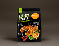 Grilled chicken packaging concept