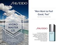 Hydro Master Gel