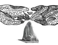 Prayer Illustrations