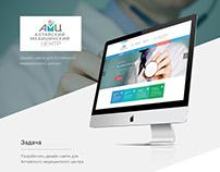 Дизайн сайта для Алтайского медицинского центра