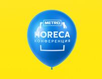 HORECA Конференция