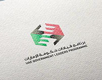 UAE GLP Logo Branding