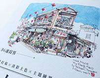 悅知文化-大人的畫畫課 ( B6速寫男 著 ) 書籍裝幀設計