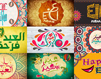 Arabic typography Happy Eid
