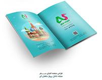 Alefbaye safar
