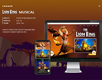 [Academy Jungle]Musical Lion king web