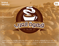Arab Coffee Identity - هوية قهوة العرب