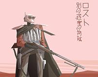 Lone Marauder