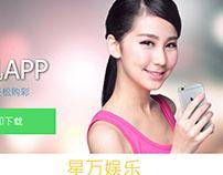 MGE App