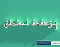 print - Qatar Petroleum International