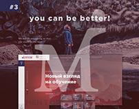 Mentor Academy - Design Concept
