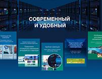 """Сайт для компании """"ИЦ ТЕЛЕКОМ-СЕРВИС"""""""
