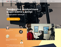 Site for mediaschool