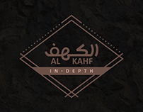 Surah Al-Kahf In Depth