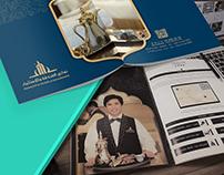 Nawazi Brochure 02