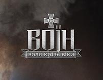 Logo Folio 01