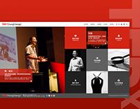 TEDx 中正大學網頁設計 TEDxChungChengU website