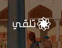 Talaqqi / Social Media Posts