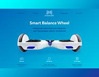 Hoverboard promo site