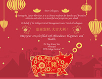 CHINESE NEW YEAR, DEEPAVALI AND TEACHERS DAY E CARDS