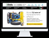 Производитель шлифовального оборудования «Клиндекс»