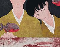 Kawa.rhim 川 ― [七罪宗]Seven Deadly Sins