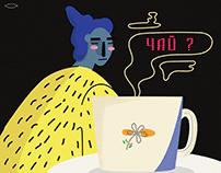 Flat Illustration | Girl with Tea