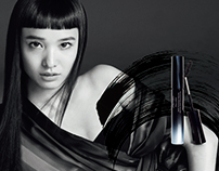 Shiseido Global Campaign 2017