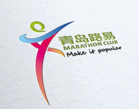 青岛路易田径运动俱乐部 | Qingdao Luyi Marathon Club