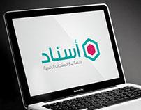 فيديو انفوجرافيك لمنصة أسناد | Asnad Infographics