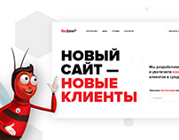 landing for internet agency redbee