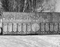Chornobyl & Prypiat