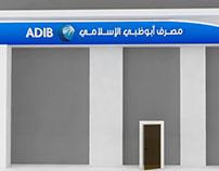 adib branch Interface