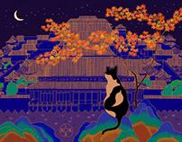 Blue Forbidden City