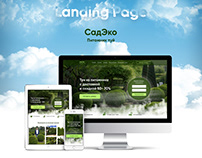 Landing page for the company Garden Eco nursery of coni