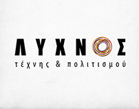 Logo for Lychnos (ΛΥΧΝΟΣ)