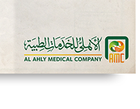 EL Ahly Medical