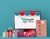 Zawyah Store Logo