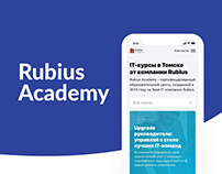 Тестовое задание в Rubius