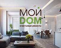 МОЙ ДОМ - промо-сайт компании по отделке помещений