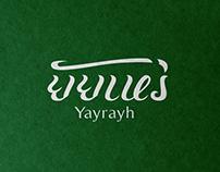 YAYRAYH