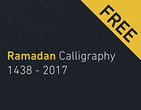 Ramadan 1438 - 2017 Calligraphy Free Vector