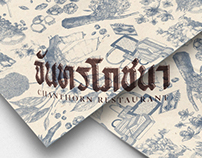 Chanthorn - Packaging