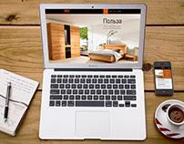 Сайт - авторская деревянная мебель