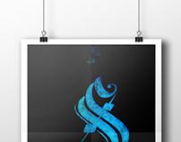 Poster Caligrafía