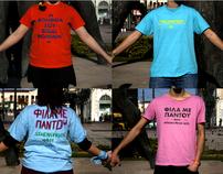 Athens Pride 2012 | Volunteers' Campaign